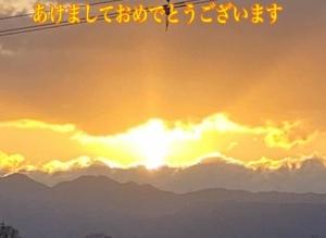 Photo_20210101165601