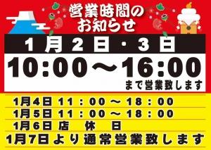 Photo_20210101165603